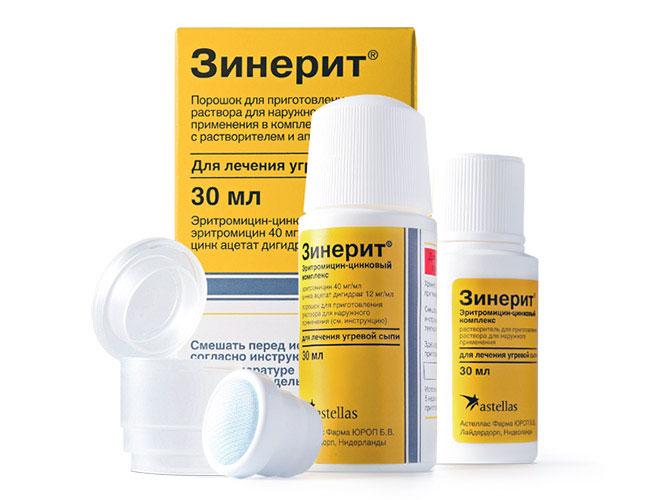 Лечебные препараты от прыщей